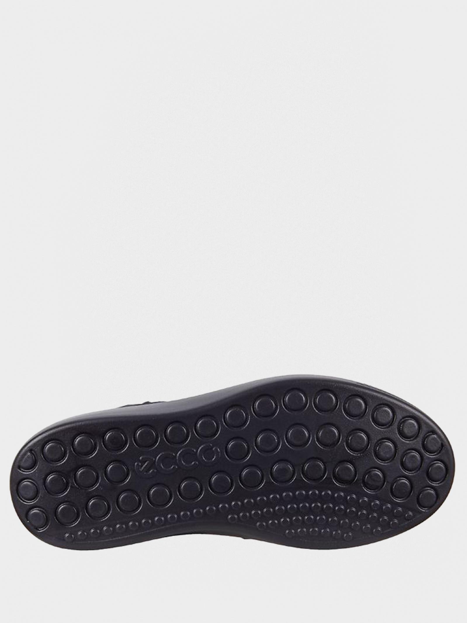 Черевики  для дітей ECCO 78031205303 купити взуття, 2017