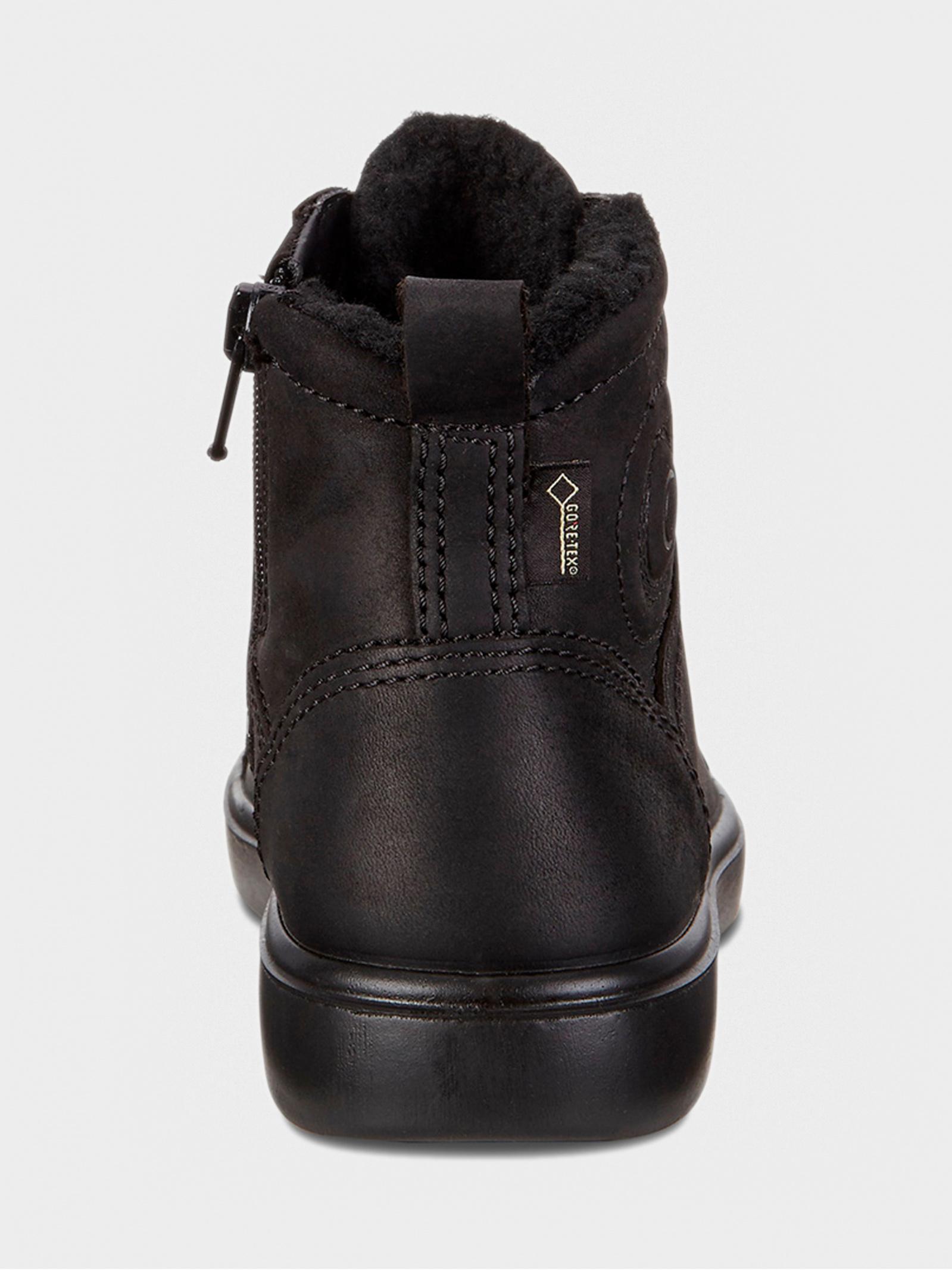 Черевики  для дітей ECCO 78007351052 купити взуття, 2017