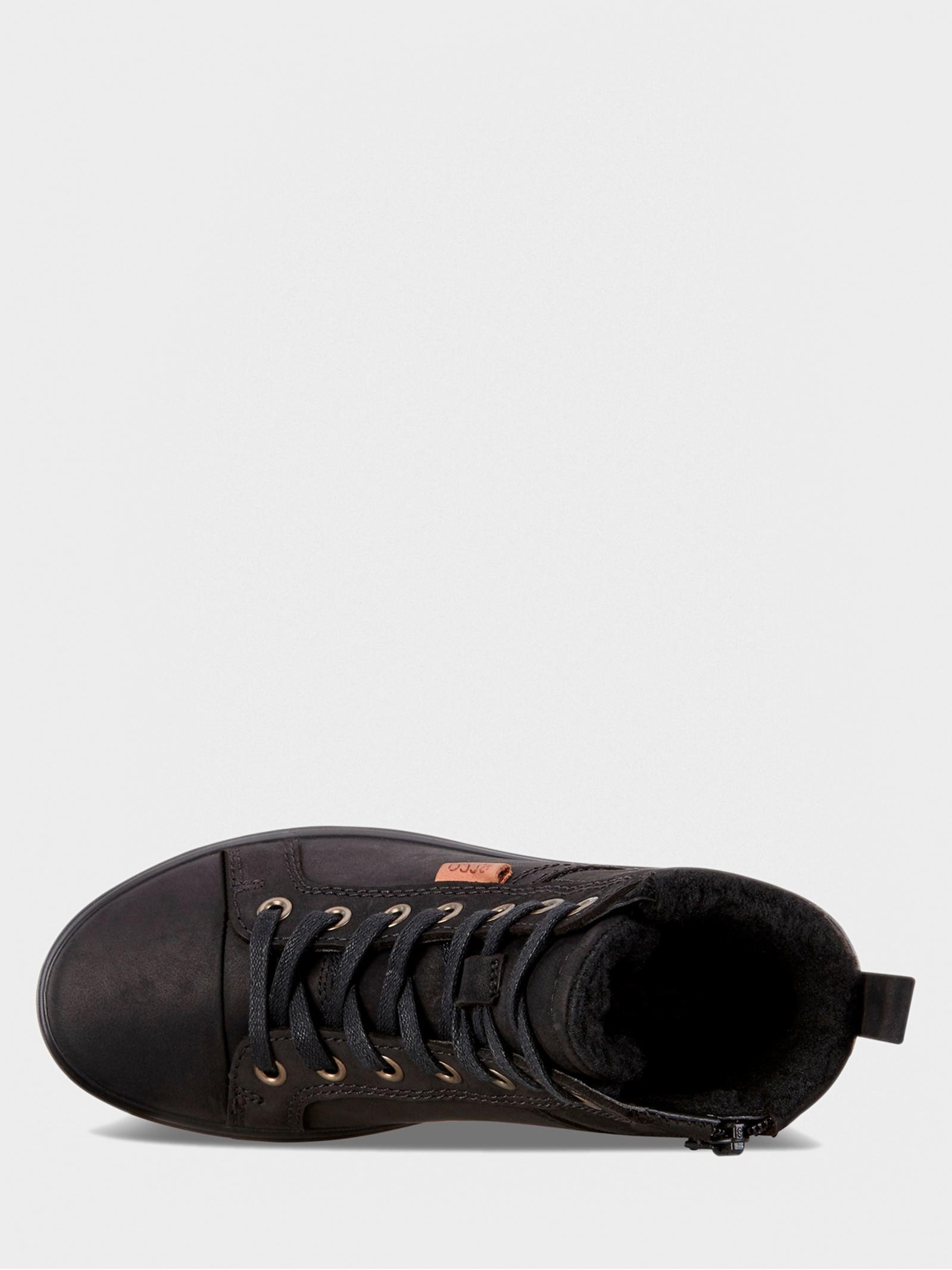 Черевики  для дітей ECCO 78007351052 брендове взуття, 2017