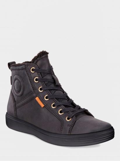 Черевики  для дітей ECCO 78007351052 модне взуття, 2017