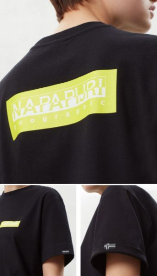 Футболка Napapijri модель N0YISZ041 — фото 5 - INTERTOP