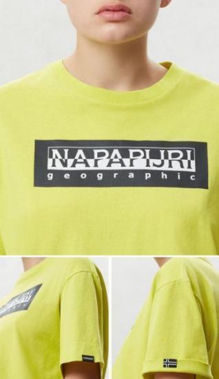 Футболка женские Napapijri модель ZL1207 отзывы, 2017