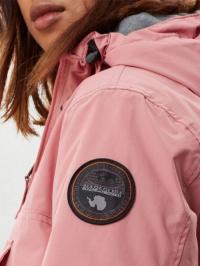 Куртка женские Napapijri модель ZL1217 , 2017