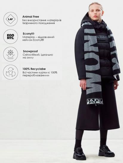 Куртка женские Napapijri модель ZL1238 отзывы, 2017