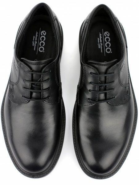 Туфли для мужчин ECCO ATLANTA ZM2861 купить обувь, 2017