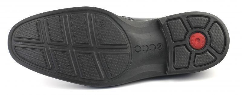 Туфли  ECCO модель ZM2964 приобрести, 2017