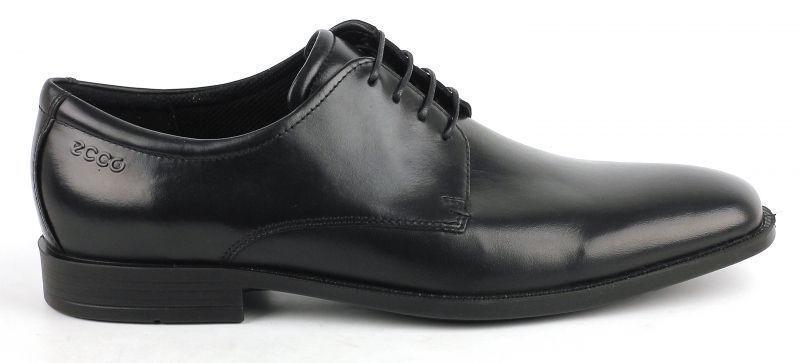ECCO Туфлі чоловічі модель ZM3108 - купити за найкращою ціною в ... 73b9c7549838e