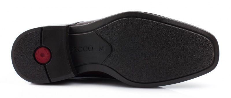 ECCO Туфли  модель ZM3270 стоимость, 2017