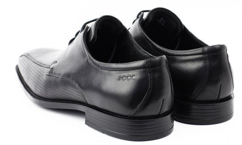 Туфли для мужчин ECCO EDINBURGH ZM3274 продажа, 2017