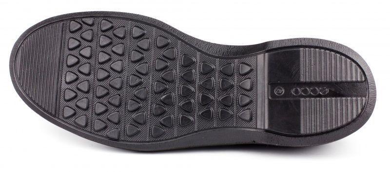 Туфли для мужчин ECCO FENN ZM3302 стоимость, 2017