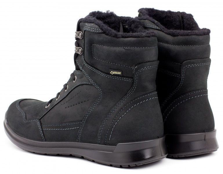 Ботинки для мужчин ECCO HOWELL ZM3311 брендовая обувь, 2017