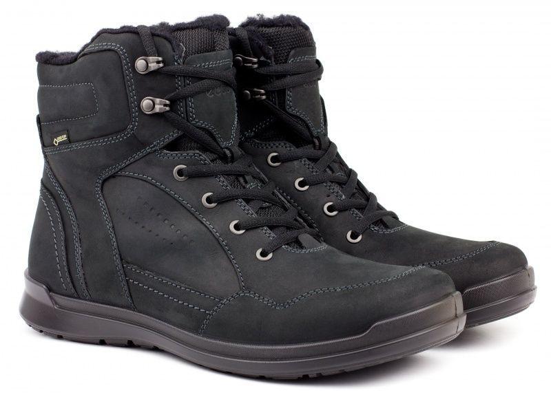 Ботинки для мужчин ECCO HOWELL ZM3311 стоимость, 2017
