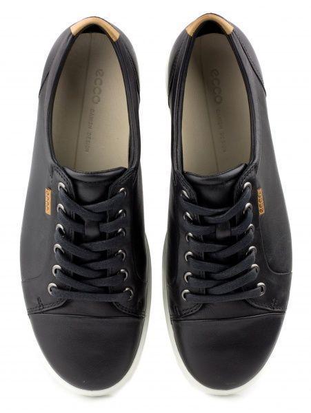 Полуботинки мужские ECCO SOFT 7 ZM3312 брендовая обувь, 2017