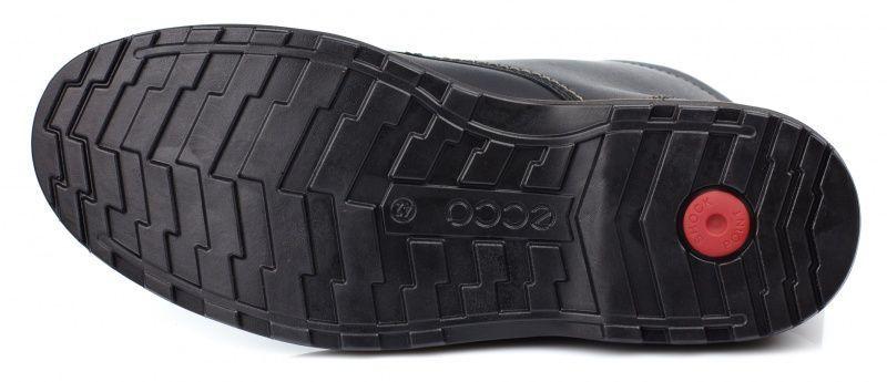 Ботинки мужские ECCO HOLBROK ZM3318 продажа, 2017