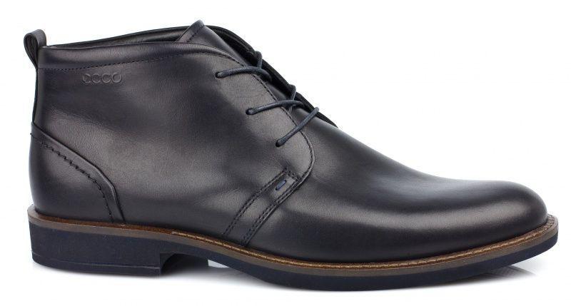 Ботинки для мужчин ECCO BIARRITZ ZM3321 цена обуви, 2017