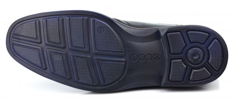ECCO Ботинки  модель ZM3321 в Украине, 2017