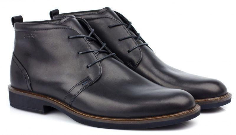 Ботинки для мужчин ECCO BIARRITZ ZM3321 брендовая обувь, 2017