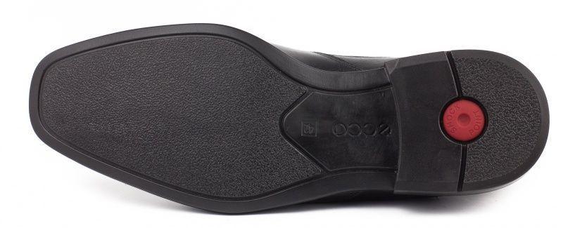 Ботинки для мужчин ECCO CAIRO ZM3322 брендовая обувь, 2017