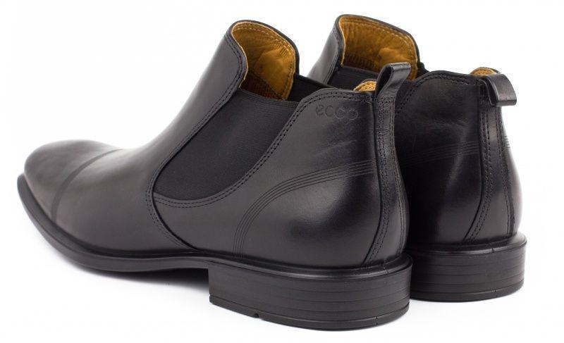 Ботинки для мужчин ECCO CAIRO ZM3322 цена обуви, 2017