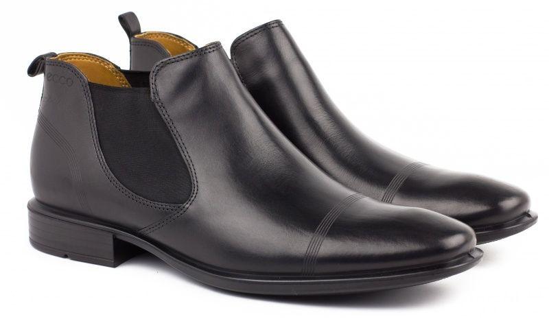 Ботинки для мужчин ECCO CAIRO ZM3322 стоимость, 2017