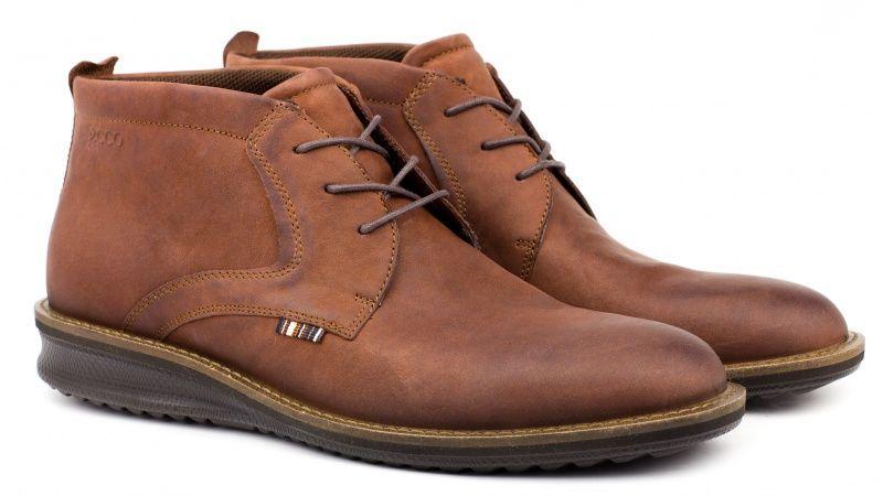 ECCO Ботинки  модель ZM3324 цена обуви, 2017