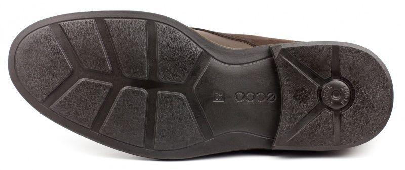 Ботинки мужские ECCO FINDLAY ZM3327 продажа, 2017