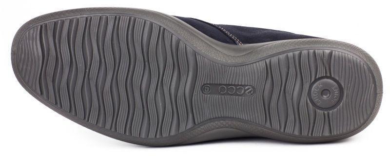 Ботинки для мужчин ECCO GRENOBLE ZM3329 продажа, 2017