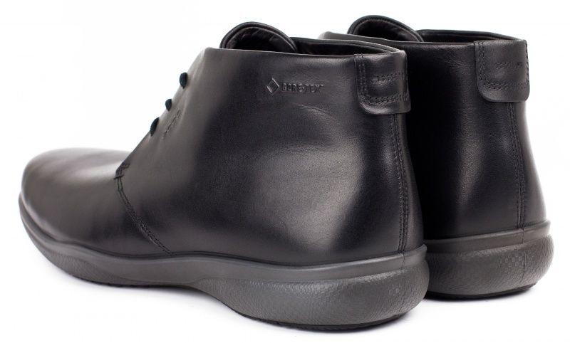 ECCO Ботинки  модель ZM3330 размеры обуви, 2017