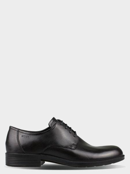 чоловічі туфлі ecco harold 634504(01001) шкіряні