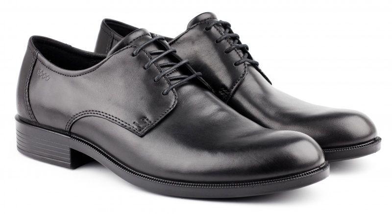 Туфли для мужчин ECCO HAROLD ZM3331 , 2017