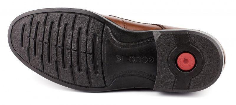 Туфли для мужчин ECCO HAROLD ZM3332 модная обувь, 2017