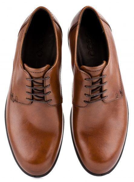 Туфли для мужчин ECCO HAROLD ZM3332 купить обувь, 2017