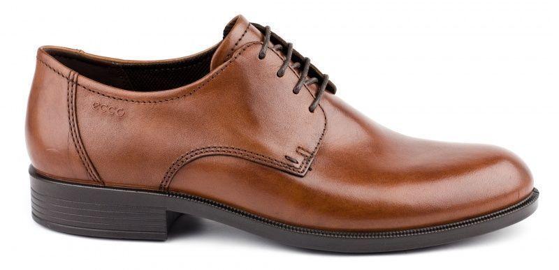 чоловічі туфлі ecco harold 634504(01053) шкіряні