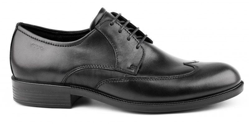 Туфли мужские ECCO HAROLD ZM3333 размерная сетка обуви, 2017