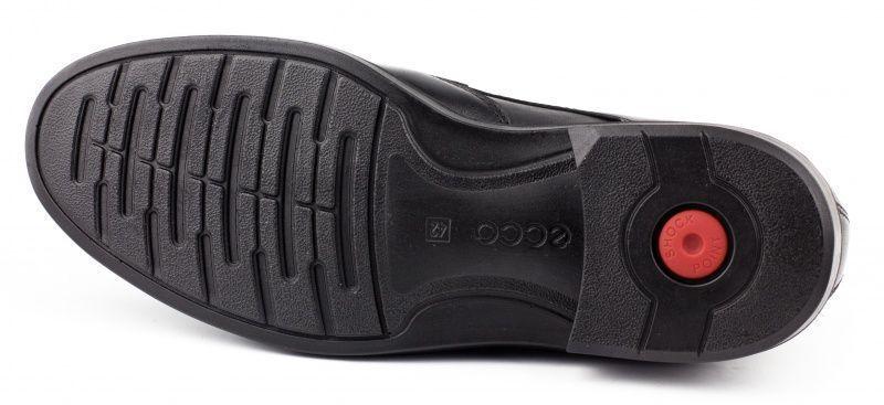 Туфли мужские ECCO HAROLD ZM3333 купить обувь, 2017