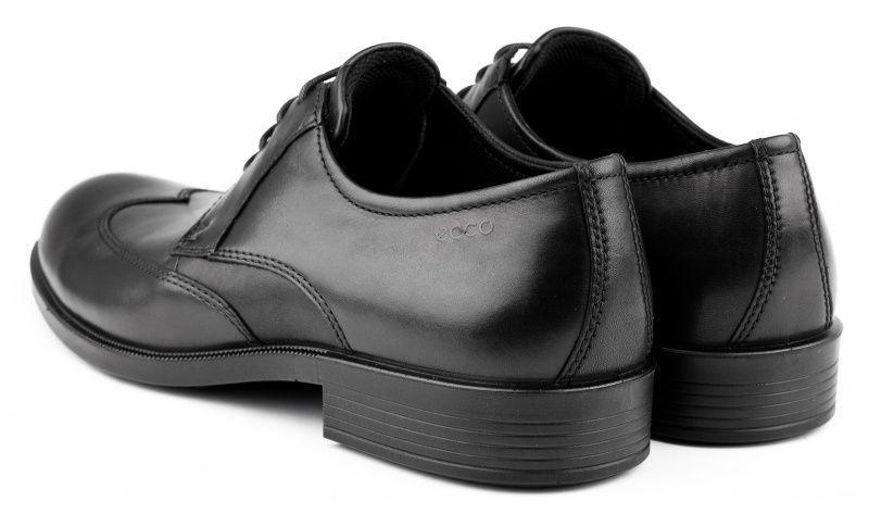 Туфли мужские ECCO HAROLD ZM3333 стоимость, 2017