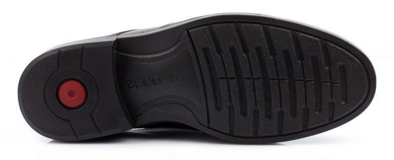 Туфли для мужчин ECCO HAROLD ZM3334 модная обувь, 2017