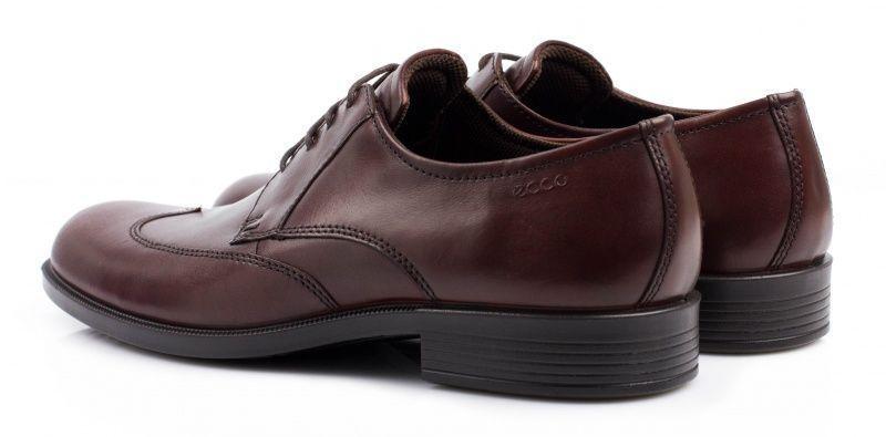 Туфли для мужчин ECCO HAROLD ZM3334 брендовая обувь, 2017