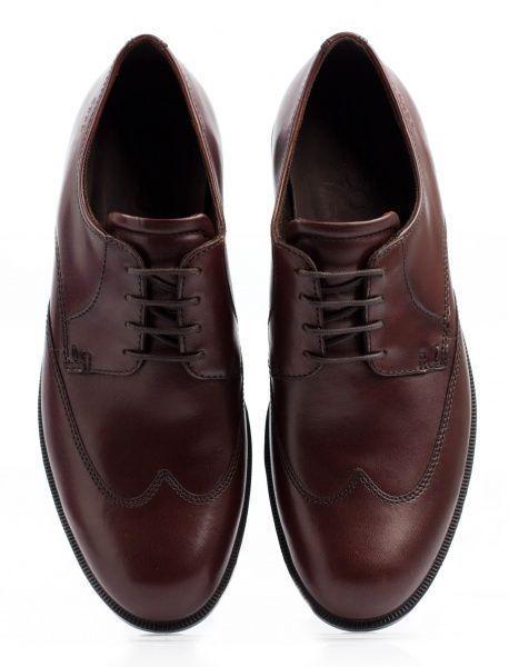 Туфли для мужчин ECCO HAROLD ZM3334 купить обувь, 2017