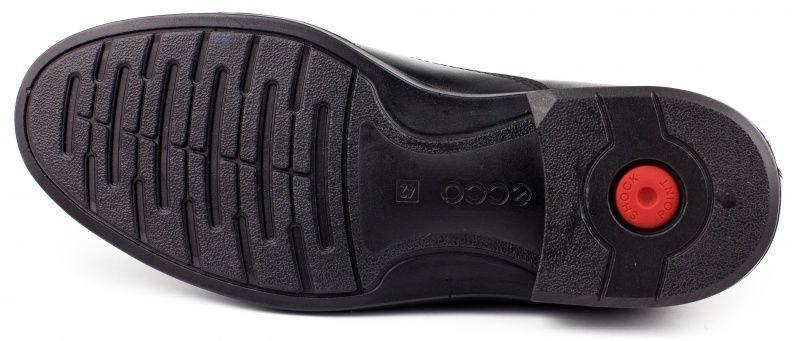 Туфли для мужчин ECCO HAROLD ZM3335 продажа, 2017