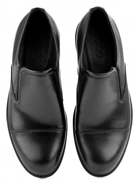 Туфли для мужчин ECCO HAROLD ZM3335 цена обуви, 2017