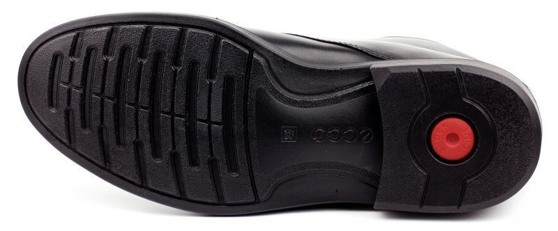 Ботинки для мужчин ECCO HAROLD ZM3336 цена обуви, 2017
