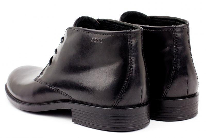 Ботинки для мужчин ECCO HAROLD ZM3336 размерная сетка обуви, 2017