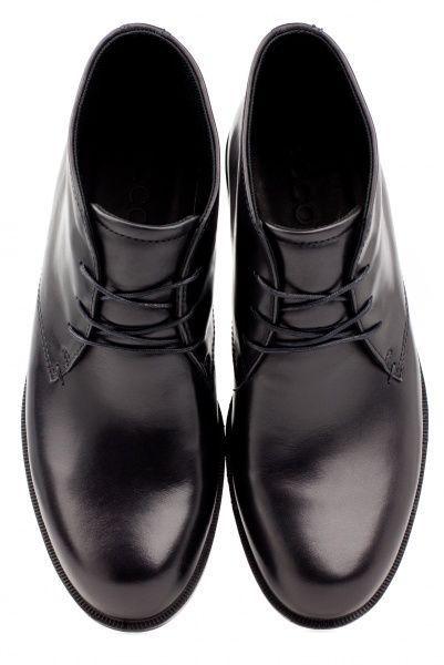 Ботинки для мужчин ECCO HAROLD ZM3336 размеры обуви, 2017