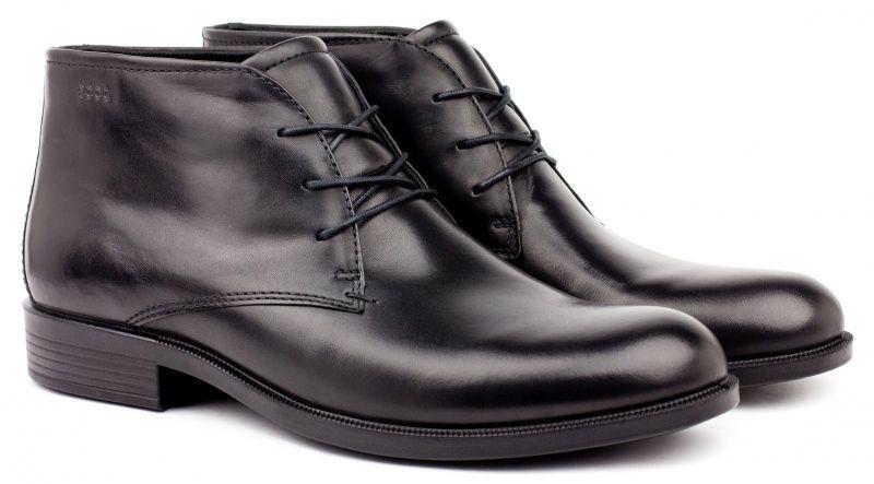 Ботинки для мужчин ECCO HAROLD ZM3336 стоимость, 2017