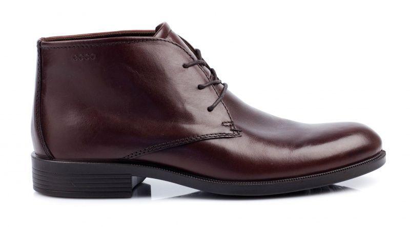Ботинки для мужчин ECCO HAROLD ZM3337 брендовая обувь, 2017