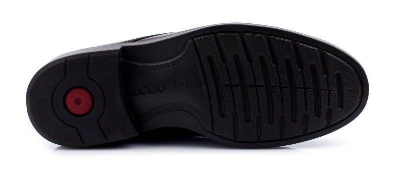 Ботинки для мужчин ECCO HAROLD ZM3337 цена обуви, 2017