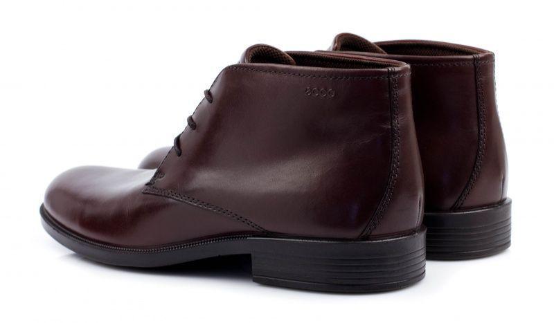 Ботинки для мужчин ECCO HAROLD ZM3337 размерная сетка обуви, 2017