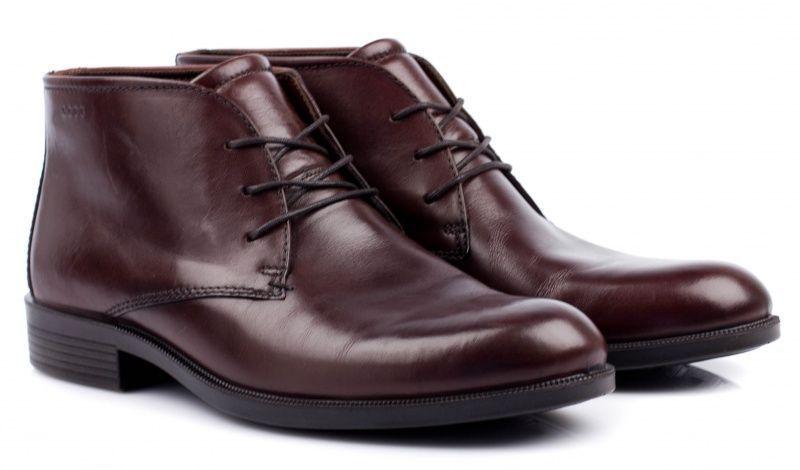 Ботинки для мужчин ECCO HAROLD ZM3337 цена, 2017