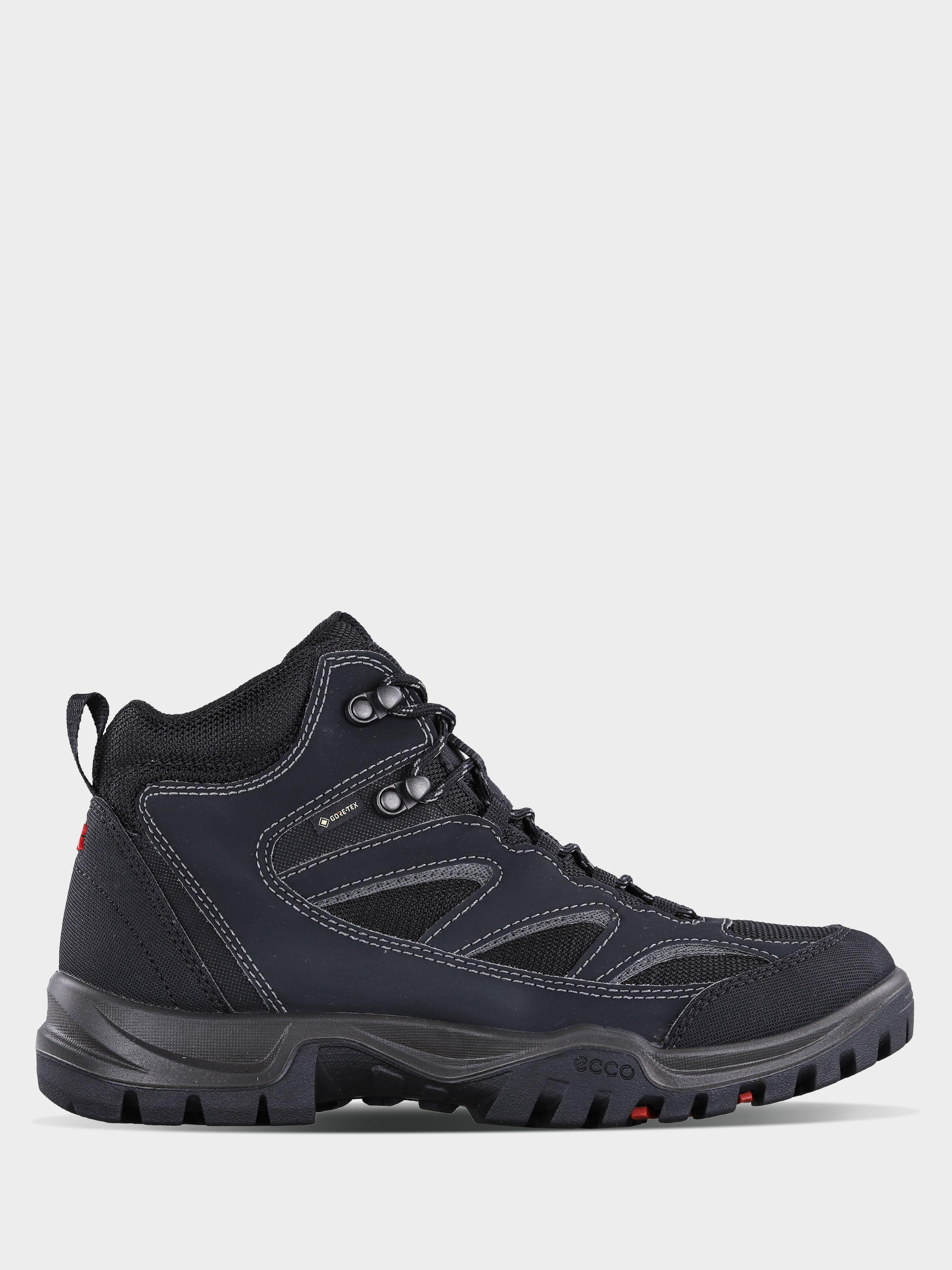 Ботинки для мужчин ECCO XPEDITION III ZM3343 фото, купить, 2017